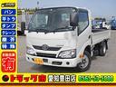 トヨタ/ダイナトラック 平ボディ フルジャストロー ETC 保証書 小型 2t AT