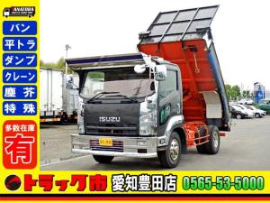 いすゞ フォワード  土砂ダンプ 電動コボレーン 3.45t 中型 6MT