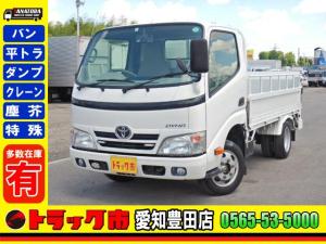 トヨタ ダイナトラック  平ボディー 垂直パワーリフト フルジャストロー 1.35t 3人乗 小型 AT