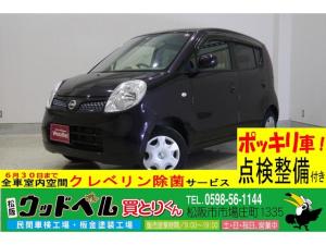 日産 モコ S キーレス Goo保証1年・整備付