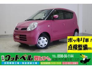 日産 モコ E キーフリー ETC Goo保証1年・車検整備付
