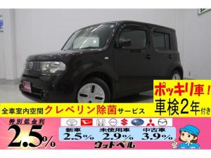 日産 キューブ 15XパーティーレッドセレクションGoo保証1年・車検整備付