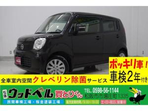 日産 モコ X バックカメラ CD キーレス Goo保証1年・車検整備付