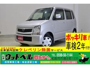 マツダ AZワゴン FX ナビ Goo保証1年・車検整備付