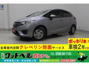 ホンダ フィット 13G・Fパッケージ ナビ Goo保証1年・車検整備付