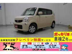 日産 モコ X キーフリー オーディオ バックカメラ オートエアコン Goo保証1年・車検整備付