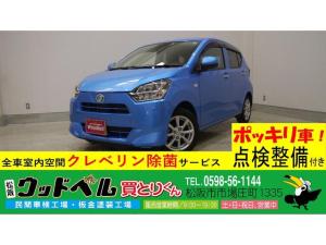 ダイハツ ミライース G SAIII ナビ ワンセグ DVD再生 Bluetooth オートエアコン バックカメラ シートヒーター コーナーセンサー Goo保証1年・車検整備付