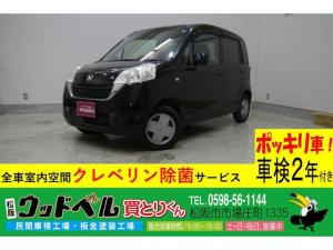ホンダ ライフ パステル オートエアコン CD キーレス Goo保証1年・車検整備付
