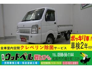 スズキ キャリイトラック FC ラジオ エアコン パワステ 4WD マニュアル5MT Goo保証1年・車検整備付