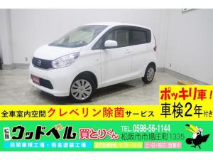 日産 デイズ J 純正ナビ CD Bluetooth マニュアルエアコン キーレス Goo保証1年・車検整備付