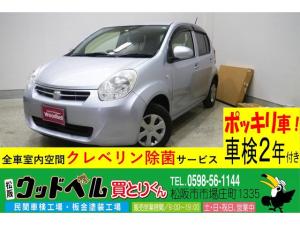 トヨタ パッソ X ユルリ CD マニュアルエアコン キーレスエントリー Goo保証1年・車検整備付