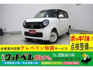 ホンダ N-ONE ツアラー 純正CD 社外ホイール オートエアコン スマートキー プッシュスタート Goo保証1年・点検整備付