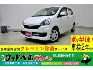 ダイハツ ミライース L SA 純正CD キーレスエントリー Goo保証1年・車検整備付