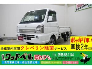 スズキ キャリイトラック KX CDデッキ 5速マニュアル車 2WD Goo保証1年付 車検整備付