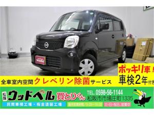 日産 モコ S CDデッキ キーレスエントリー Goo保証1年 車検整備付