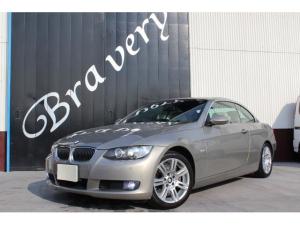 BMW 3シリーズ 335iカブリオレ 本革シート ツインターボ 純正HDDナビ
