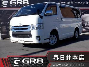 トヨタ ハイエースバン ロングスーパーGL 3000ccディーゼルターボエンジン/SDナビTV/Bluetooth/DVD再生/ETC/Wエアバック/キーレス/オートエアコン/フォグライト