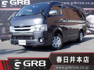 トヨタ ハイエースバン ロングスーパーGL 1オーナー/メモリナビTV/Bluetooth/DVD再生/ETC/スマートキー/プッシュスタート/ステアリングリモコン
