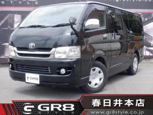 トヨタ ハイエースバン ロングスーパーGL HDDナビ/バックカメラ/ETC/Wエアバック/2列目シートベルト/スライド式小窓