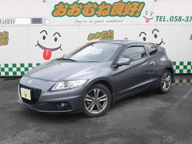 運転支援機能付きドライブレコーダー、+2万円で装着!