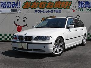 BMW 3シリーズ 318iツーリング 黒革シート ローダウン 510ナンバー 純正OP17アルミ ワンセグポータブルナビ CD カロッツェリア薄型ウーハー ETC リア5面フィルム キーレス 純正セキュリティー innoキャリア&ボックス