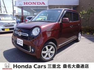 ホンダ N-ONE プレミアム・Lパッケージ 4WD ワンオ-ナ-