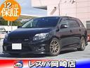 トヨタ/カローラフィールダー 1.8S
