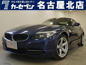 BMW Z4 sDrive23i オープンルーフ/レカロシート/フルセグ
