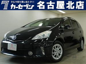トヨタ プリウスアルファ S 禁煙/フルセグ/ナビ/Bカメラ/Bluetooth