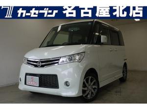 日産 ルークス ハイウェイスター TV/電動スライドドア/ユーザー買取/ナビ