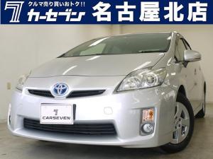 トヨタ プリウス S ユーザー買取車/バックカメラ/フルセグ/Bluetooth/ナビ/ETC