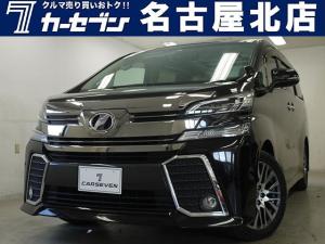 トヨタ ヴェルファイア 2.5Z Aエディション ZGエディション18インチアルミ/Bluetooth/サンルーフ/フルセグ/バックカメラ/ナビ/両側パワスラ/クルコン/ユーザー買取車