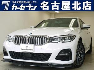 BMW 3シリーズ 320d xDrive Mスポーツ ワンオーナー/禁煙/ユーザー買取車/Bluetooth/バックカメラ/全周囲カメラ/革シート/シートヒーター/パワーバックドア/フルセグ