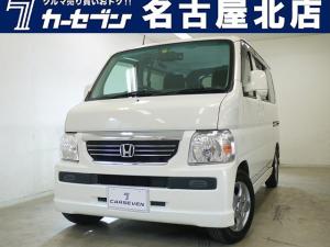 ホンダ バモス G 4WD/フルセグ/スライドドア/Bluetooth/バックカメラ/ユーザー買取車/法人ワンオーナー
