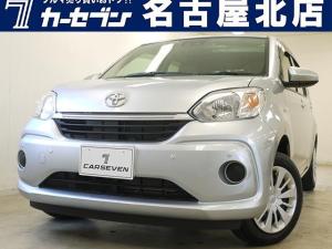 トヨタ パッソ X LパッケージS 衝突軽減ブレーキ/オートマチックハイビーム/ユーザー買取車/TV/バックカメラ/Bluetooth/ナビ
