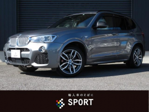 iBMW BMW X3 xDrive 35i Mスポーツ 純正HDDナビTV Bカメ