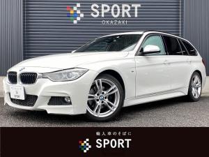 BMW 3シリーズ 320dツーリング Mスポーツ 純正HDD Bカメラ インテリジェントセーフティ クルーズコントロール ETC キセノンヘッドライト スマートキー シートセットメモリー アイドリングストップ 純正AW アルカンターラシート