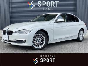 BMW 3シリーズ 320d ラグジュアリー 純正HDDTV カメラ ETC 本革 シートヒーター シートセットメモリー ステアリングスイッチ アイドリングストップ スマートキー 純正AW iドライブ