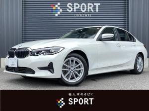 BMW 3シリーズ 320d xDrive 純正HDD バックカメラ アクティブクルーズコントロール インテリジェントセーフティ ETC 全方位センサー シートヒーター シートセットメモリー パワーバックドア LED ETC レーンキープ