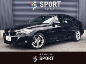 BMW 3シリーズ 320iグランツーリスモ Mスポーツ 純正HDDナビ Bカメラ インテリジェントセーフティ シートセットメモリー Pバックドア クルーズコントロール キセノンヘッドライト パドルシフト スマートキー 純正AW