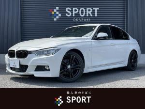 BMW 3シリーズ 320d Mスポーツ アクティブクルーズコントロール インテリジェントセーフティ 純正ナビ バックカメラ HIDヘッドライト ミラーインETC 純正アルミホイール コンフォートアクセス