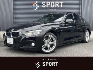 BMW 3シリーズ 320i Mスポーツ 後期モデル アクティブクルーズ インテリジェントセーフティ 純正ナビTV バックカメラ シートメモリー コンフォートアクセス LEDヘッドライト ブラインドスポットアシスト 純正アルミホイール