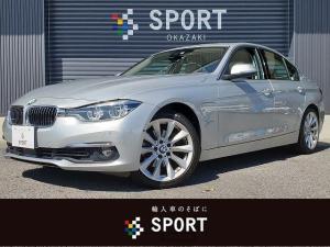 BMW 3シリーズ 330eラグジュアリー 買取車 アクティブクルーズ 本革 純正HDDナビ バックカメラ インテリセーフ ヘッドアップディスプレイ シートヒーター・メモリー LEDヘッドライト コンフォートアクセス 純正アルミホイール