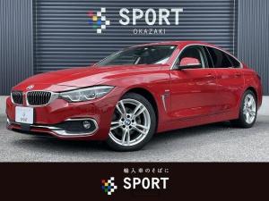 BMW 4シリーズ 420iグランクーペ ラグジュアリー アクティブクルーズ インテリセーフ 黒革シート LEDヘッドライト デジタルメーター 純正HDDナビ フルセグTV バックカメラ シートメモリー・ヒーター パワーバックドア DVD Bluetooth