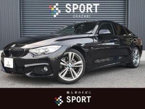 BMW 4シリーズ 420iグランクーペ Mスポーツ 純正HDDナビ Bカメラ アクティブクルーズ インテリジェントセーフティ コンフォートアクセス HIDヘッドライト ミラーインETC 純正アルミホイール シートメモリー