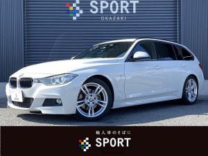 BMW 3シリーズ 320d M Sport 後期 インテリセーフ 純正ナビ Bカメラ HID オートクルーズコントロール パワーシート シートメモリー パワーバックドア DVD CD Bluetooth ETC