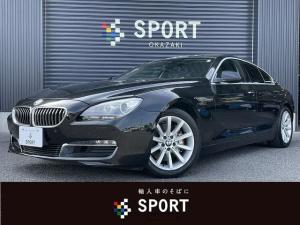 BMW 6シリーズ 640iグランクーペ インテリジェントセーフティ 純正ナビTV バックカメラ 黒革シート シートヒーター・メモリー クルーズコントロール HIDヘッドライト 純正アルミホイール ETC