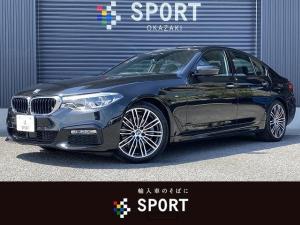 BMW 5シリーズ 523d M SportハイラインP 後期 黒革 インテリジェントセーフティ レーンディパーチャー アクティブクルーズコントロール 純正ナビ Bカメラ アラウンドビューモニタ パワーシート シートメモリー シートヒーター  パワートランク