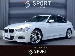 BMW 3シリーズ 320d M Sport RHD インテリジェントセーフティ アクティブクルーズコントロール 純正アルミ 純正ナビ バックカメラ パワーシート シートメモリー HIDヘッドライト CD DVD ブルートゥース ETC