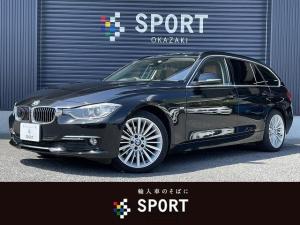BMW 3シリーズ 320d ブルーパフォーマンス ラグジュアリー ブラウンレザーシート 純正OP18インチAW 純正HDDナビ バックカメラ ミラー一体型ETC シートメモリー シートヒーター HIDヘッドライト 電動リアゲート コンフォートアクセス